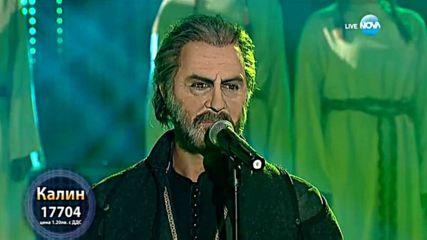 Калин Врачански като Васил Михайлов -