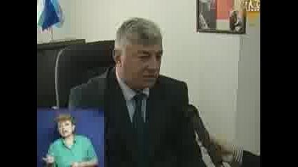 Новинарска Емисия 21.10.2008