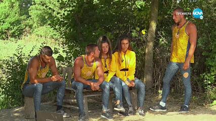 Игри на волята: България (19.10.2020) - част 1: Племената избират новите КАПИТАНИ за седмицата