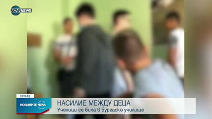 Новините на NOVA NEWS (15.06.2021 - 14:00)