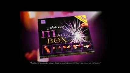 Magic Box - Deluxe