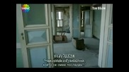 Безмълвните - Suskunlar- 14 епизод - 1 част - bg sub