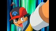Pokemon-сезон 10 епизод 24 [бг аудио]