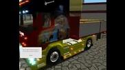 Scania - та ми с нови скинове И Ми Ремарке