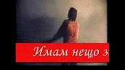 Milow - Ayo Technology (making Of) Превод