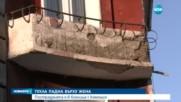 Тухла падна от стара сграда в Пазарджик, рани жена