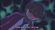 Danshi Koukousei no Nichijou Епизод 4 Bg Sub Високо Качество