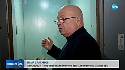 Новините на NOVA (10.02.2019 - централна емисия)