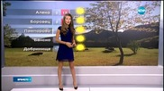 Прогноза за времето (20.05.2015 - централна)