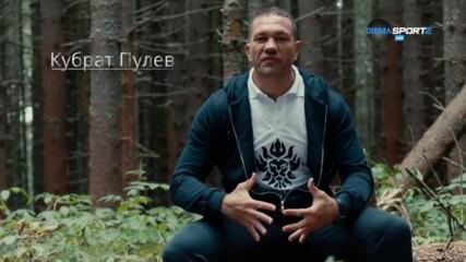 ''Духът на бащите'' - филм за Кубрат Пулев