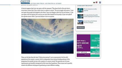 Тема Хіv - Истината за Плоската Земя доведе до Пробуждането на Човека– Живеем в последните дни