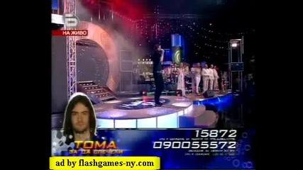 Тома отнова на финала с метал кавъра на Азис:) ) Финал на music idol 2 02.06.08 Hq