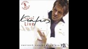 Mix na Kiamos Panos - Live (zontana sto Fix) Cd2 Full Non-stop
