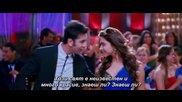 Бг Превод - Yeh Jawaani Hai Deewani (2013) - Badtameez Dil