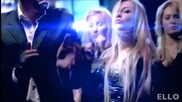* New - 2011 * Xldeluxe ft. Яна Яновская - Все на танцпол ( Remix )