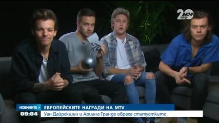 One Direction и Ариана Гранде обраха наградите на MTV - Новините на Нова