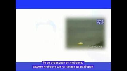 Плеяди-част5- Bulgarian sub