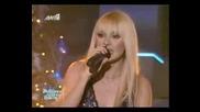 Peggy Zina - Ena (live)