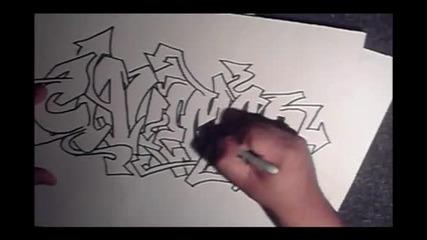Как да нарисуваме графит 14