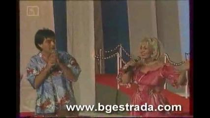 Ева & Гого - Късметлия съм (1998)