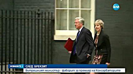 Тереза Мей - фаворит на консерваторите за премиер