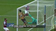 Футбол: Лийдс Юнайтед – Астън Вила на 1 декември по DIEMA SPORT 2