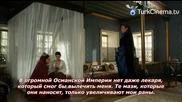 Великолепният век - еп.130 (rus subs)