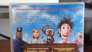 Българското Dvd издание на Облачно с кюфтета 2009 Съни Филмс 2011