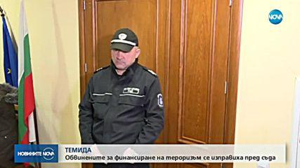Петимата, задържани за финансиране на тероризъм, остават в ареста (ВИДЕО)