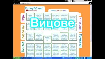 funnybg.net - Сайт за усмивки