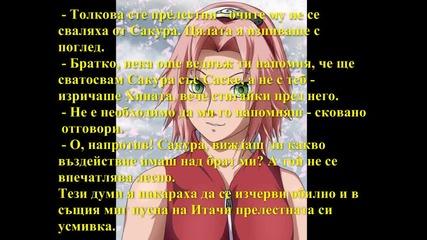 Изборът на сърцето - 13 глава (sasusaku fic)
