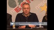 БСП сне политическото доверие от Първанов и компания