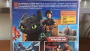 Българското Dvd издание на Как да си дресираш дракон 2 2014 А Плюс Филмс 2014