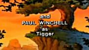 The New Adventures Of Winnie The Pooh - 60 sec Endingvia torchbrowser.com