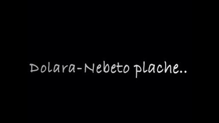 Dolara - Nebeto Plache