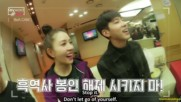 [ Eng Sub] Keyword # Boa - Tvxq U- Know Yunho Surprise Visit At Boa's Waiting Room