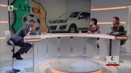 Гриша Ганчев Лице в лице 26.03.2013