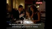 Утрешен вестник Сезон 2 Епизод 7