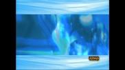 Гергана - Сини Очи Perfect Quality