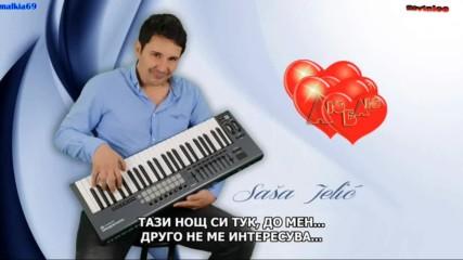 Sasa Jelic - 2020 - Hocu da imam sve (hq) (bg sub)