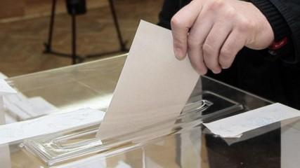 Окончателно - кои партии влизат в новия парламент