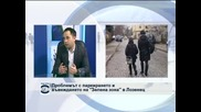 Любомир Дреков: Предстоят ремонти на булеварди и улици в община Лозенец