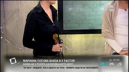 """Мариана Попова и Десислава Кондова с албум - """"Здравей, България"""""""