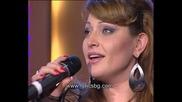 Emi Stambolova - Ognena jena