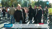 Бизнесът излезе на национален протест заради новите COVID мерки