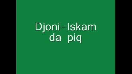 Djoni - Iskam Da Piq