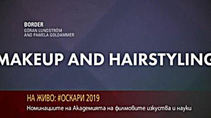 """""""ОСКАРИ"""" 2019: Обявяване на номинираните"""
