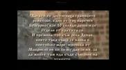 Българите - Териториите На Българите
