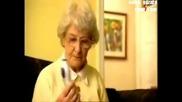 Баба която не е виждала вибратор
