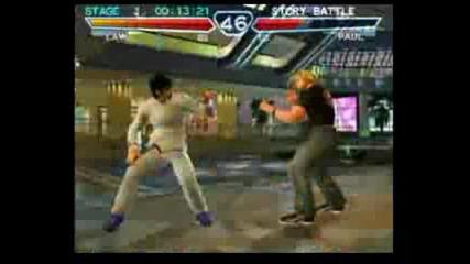 Tekken 4 Commercial